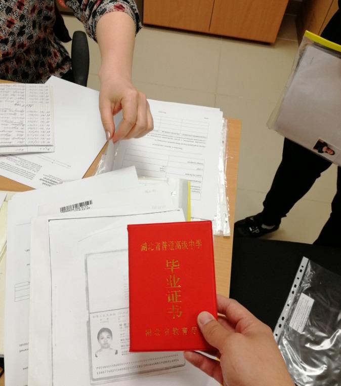 学生在通过入学考试后需要提交自己的大学毕业证or高中毕业证,学校在学生毕业后返还|乌拉尔联邦大学