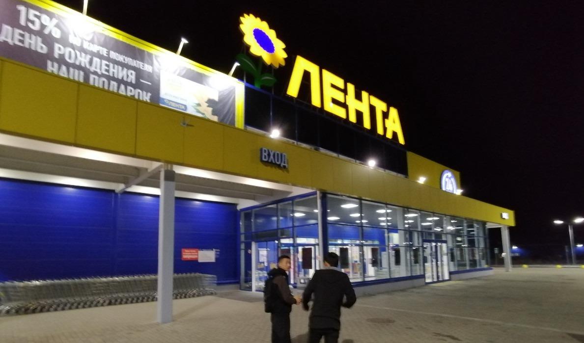 炎龙和我带领学生们抵达了Lenta超市
