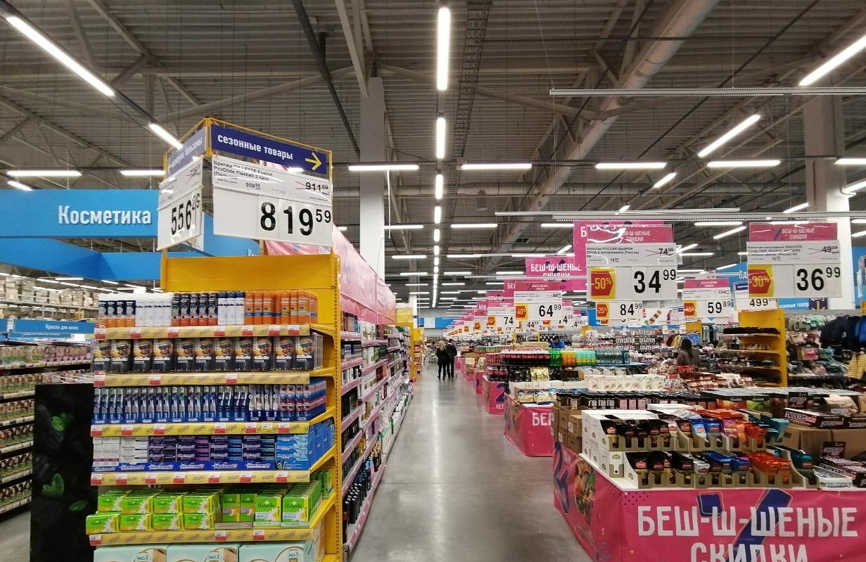 Lenta超市内部照片