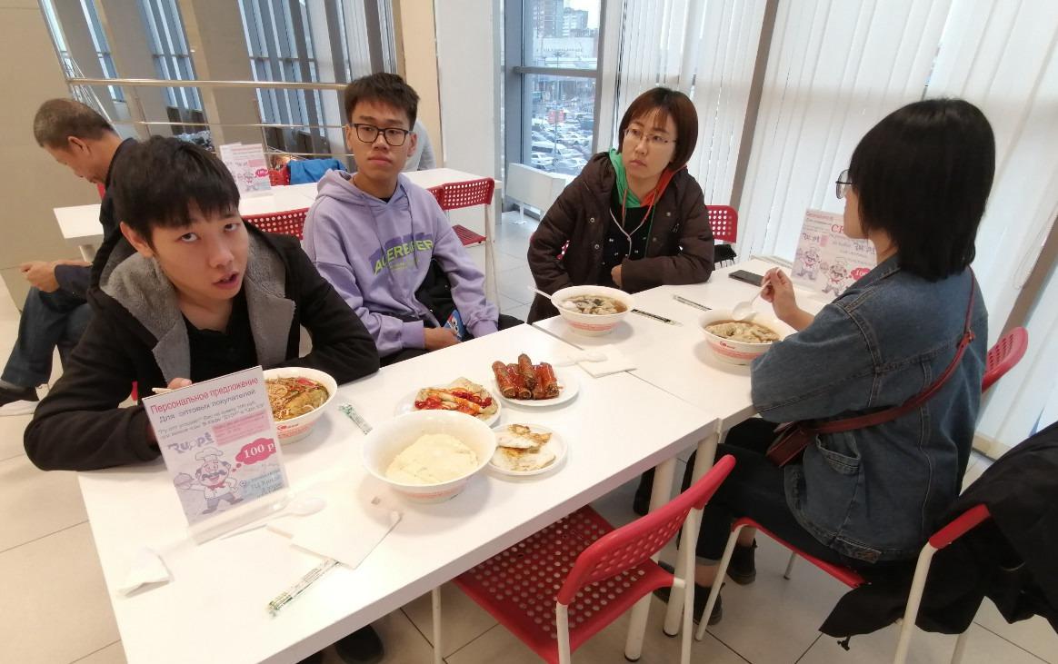 我、炎龙和学生还有家长一起吃一顿饭|叶卡捷琳堡
