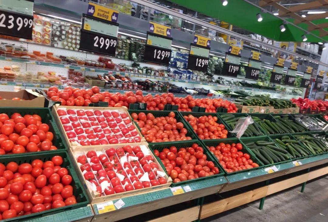 陪同大家逛一逛Lenta超市,帮助他们熟悉俄罗斯常见的生活用品和国内的区别|蔬菜