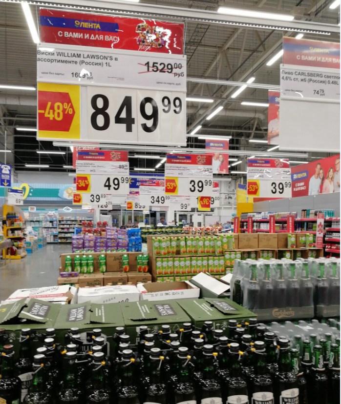 陪同大家逛一逛Lenta超市,帮助他们熟悉俄罗斯常见的生活用品和国内的区别|各种酒饮