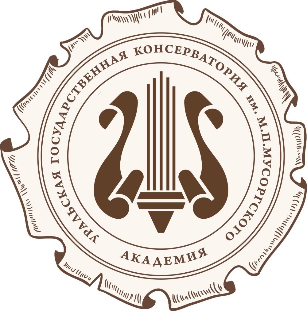 俄罗斯艺术留学 乌拉尔音乐学院 俄罗斯留学 长号俄罗斯留学