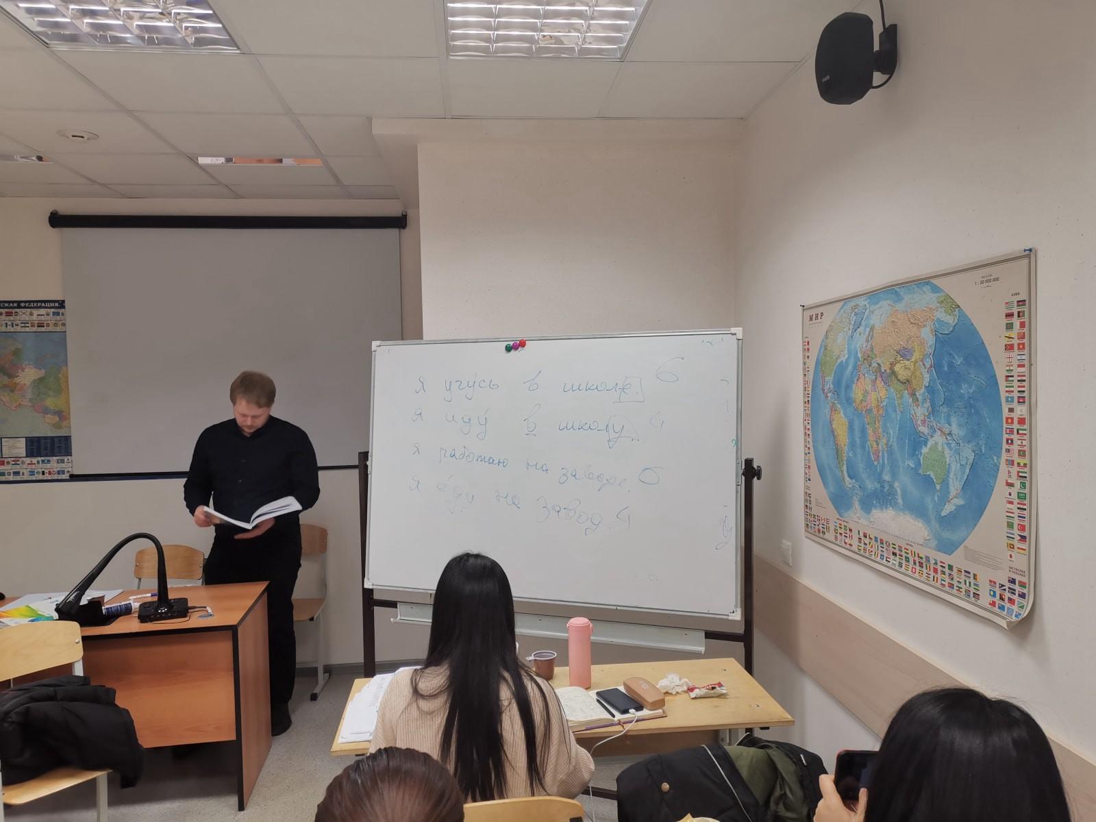 乌拉尔联邦大学2019年学生12月的预科上课实况|俄罗斯留学预科|俄罗斯大学预科学习