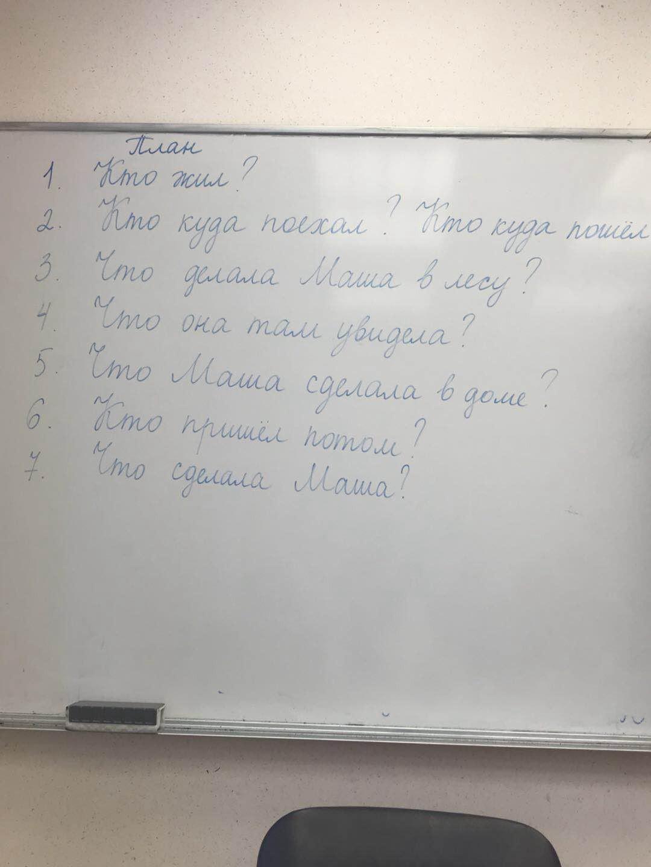 这是课堂上关于阅读理解的提问|俄罗斯留学预科|俄罗斯大学预科学习