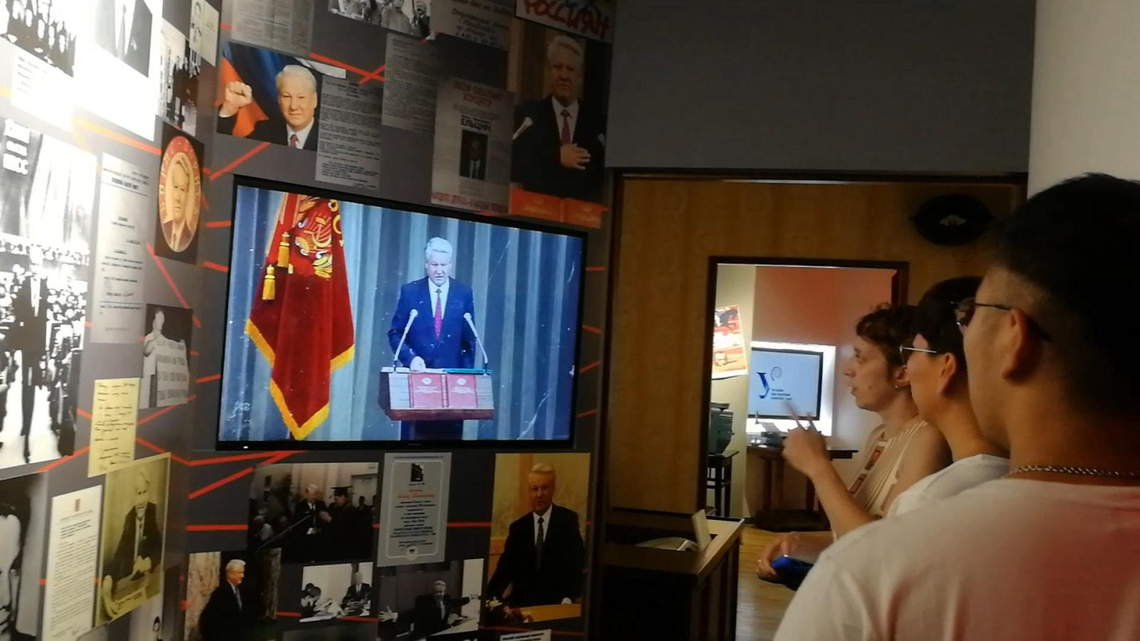 """乌拉尔联邦大学校史博物馆 - 这是参观叶利钦的生平,乌拉尔联邦大学又叫""""叶利钦大学"""",是以他命名的"""