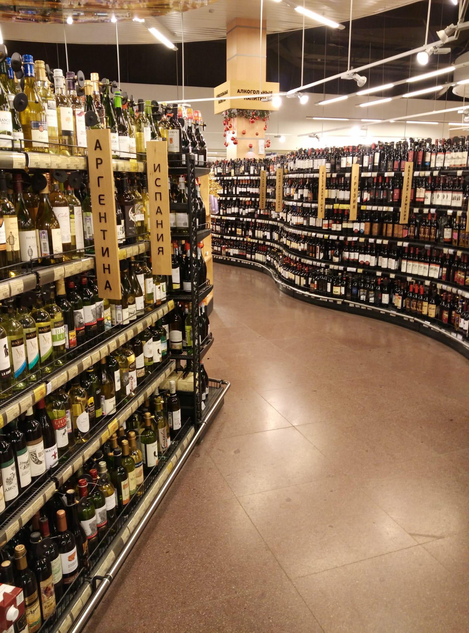 俄罗斯超市葡萄酒|俄罗斯留学物价|俄罗斯超市物价|俄罗斯留学