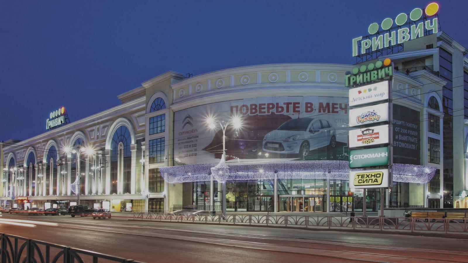 俄罗斯超市Гринвич|俄罗斯留学物价|俄罗斯超市物价|俄罗斯留学