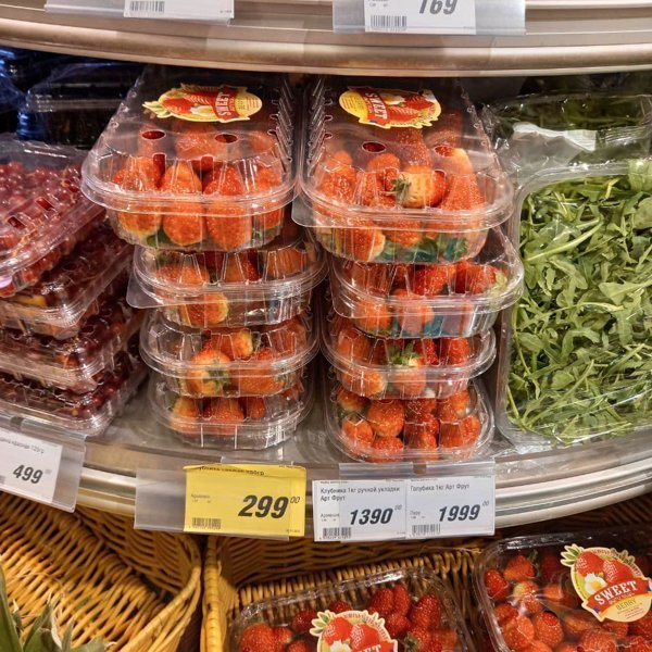 俄罗斯超市水果|俄罗斯留学物价|俄罗斯超市物价|俄罗斯留学