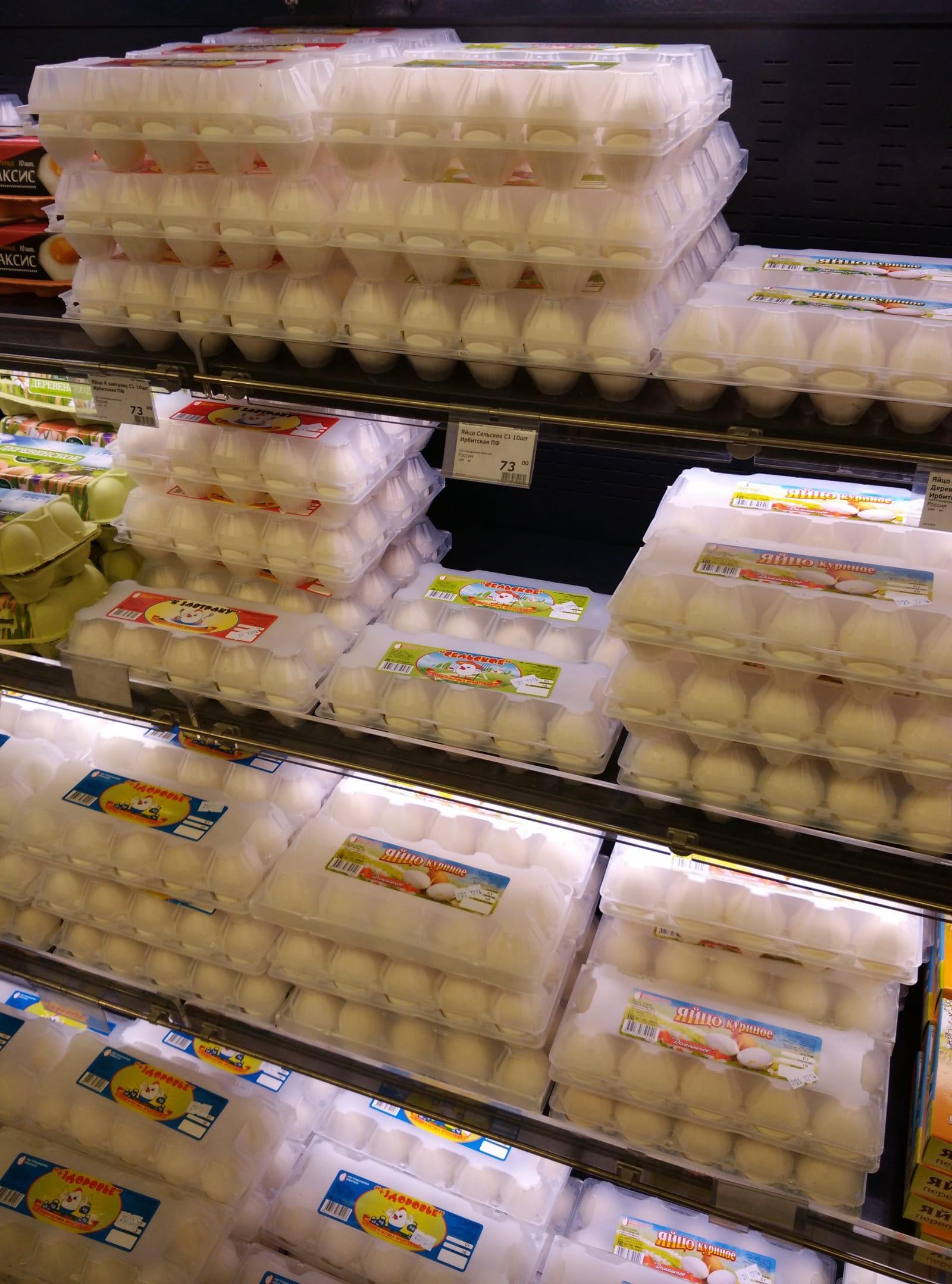 俄罗斯超市鸡蛋|俄罗斯留学物价|俄罗斯超市物价|俄罗斯留学