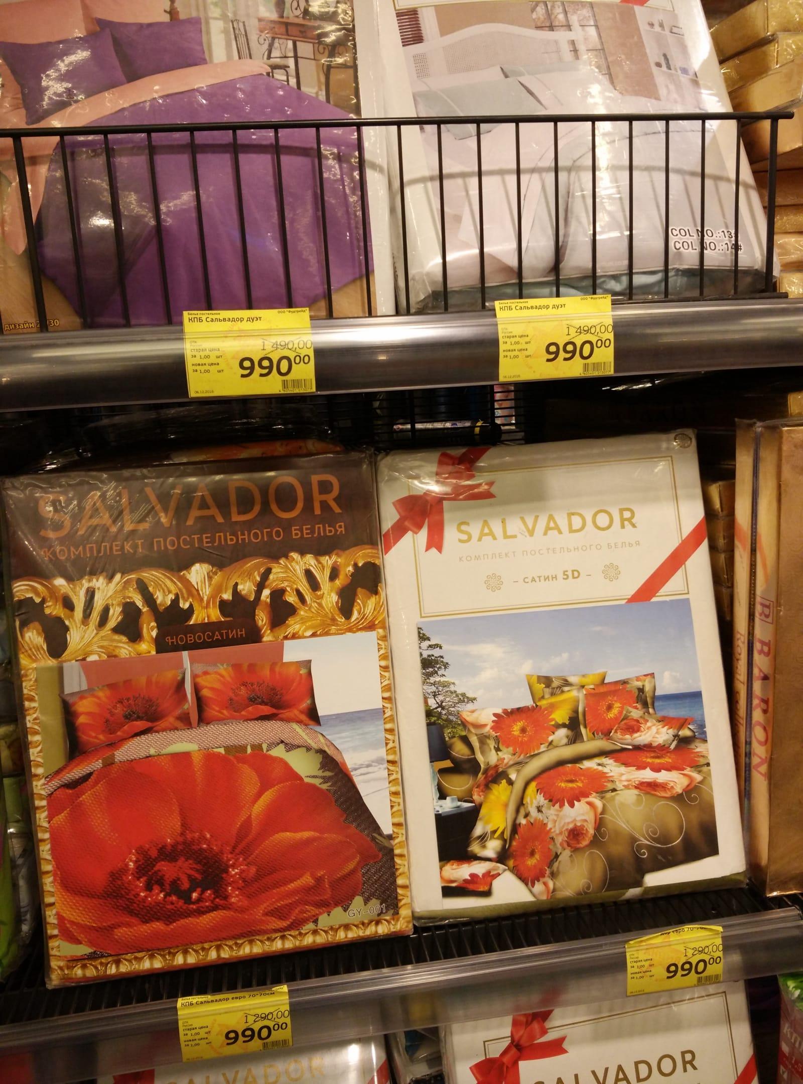 俄罗斯超市床上用品|俄罗斯留学物价|俄罗斯超市物价|俄罗斯留学