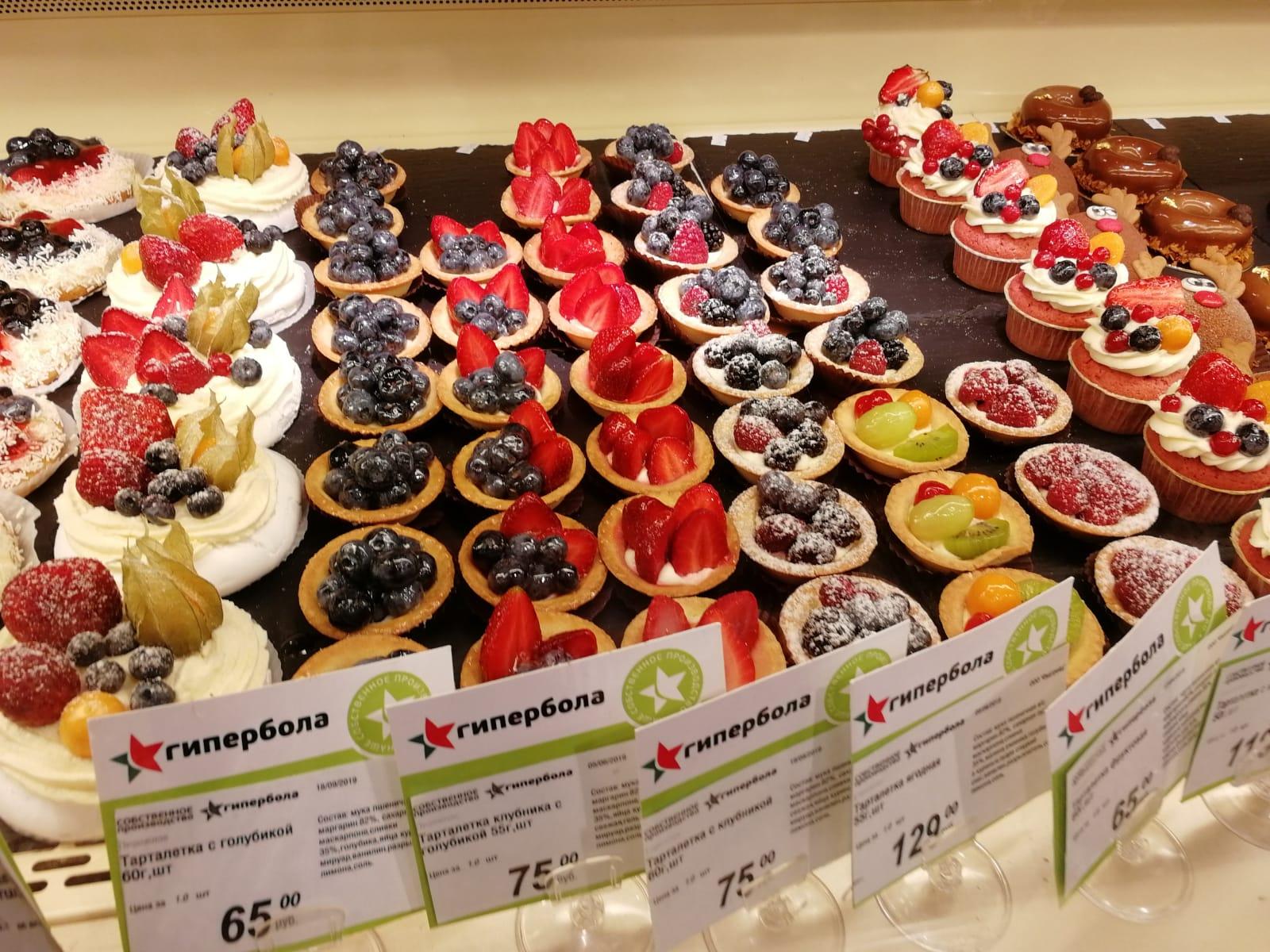 俄罗斯超市甜点蛋糕|俄罗斯留学物价|俄罗斯超市物价|俄罗斯留学
