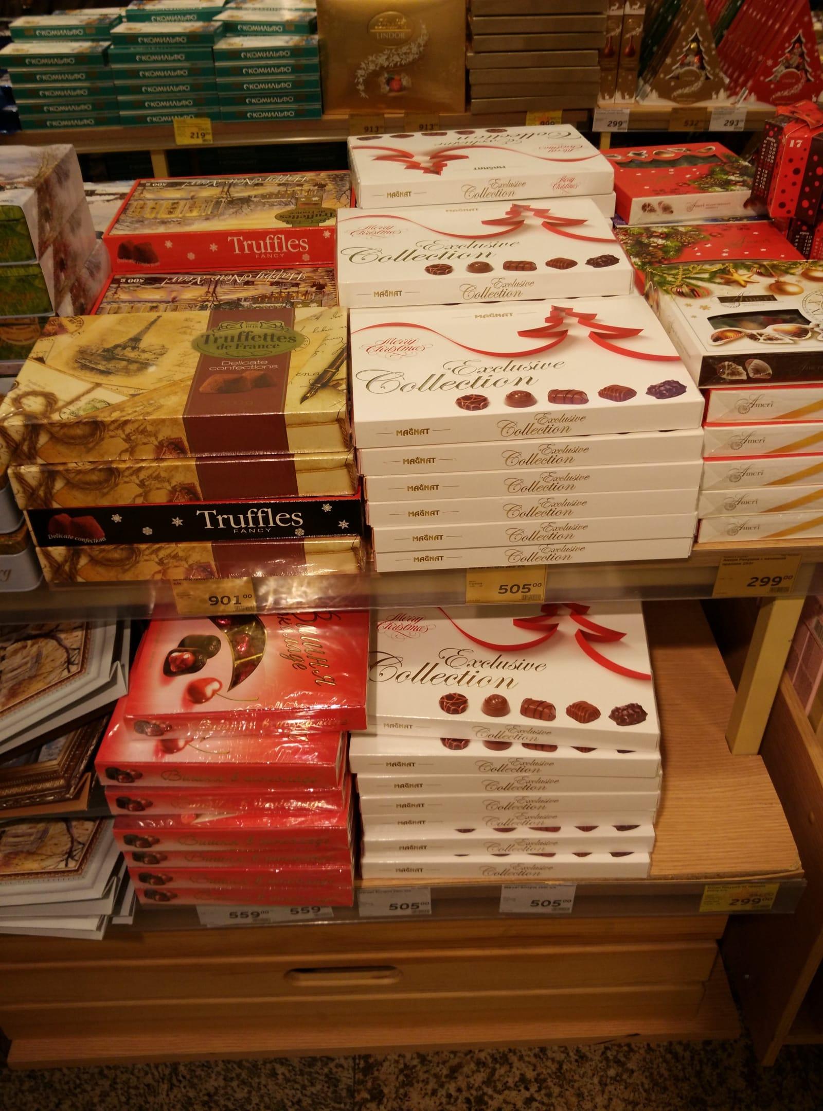 俄罗斯超市巧克力|俄罗斯留学物价|俄罗斯超市物价|俄罗斯留学