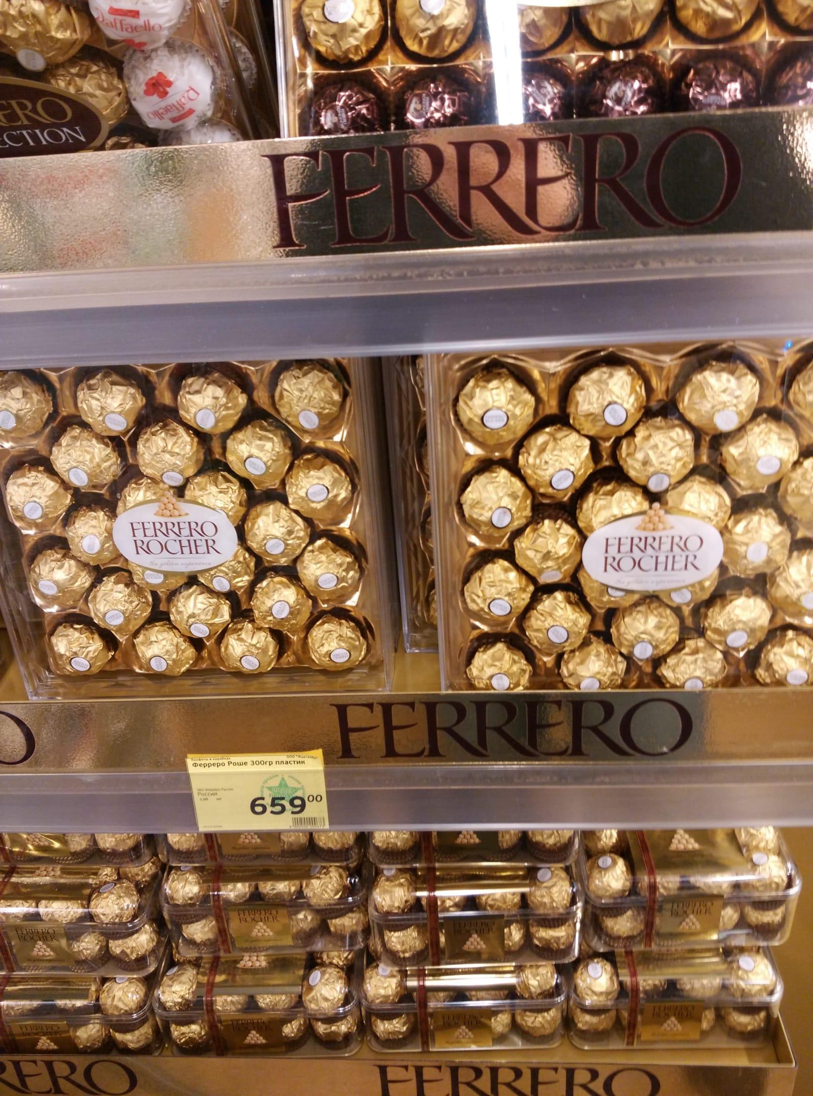 俄罗斯超市巧克力|费列罗|俄罗斯留学物价|俄罗斯超市物价|俄罗斯留学