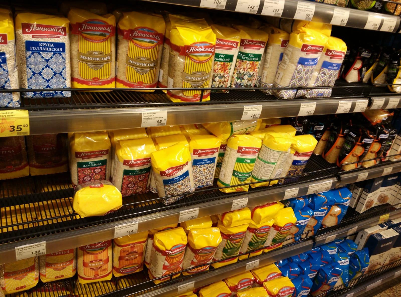 俄罗斯超市大米|俄罗斯留学物价|俄罗斯超市物价|俄罗斯留学