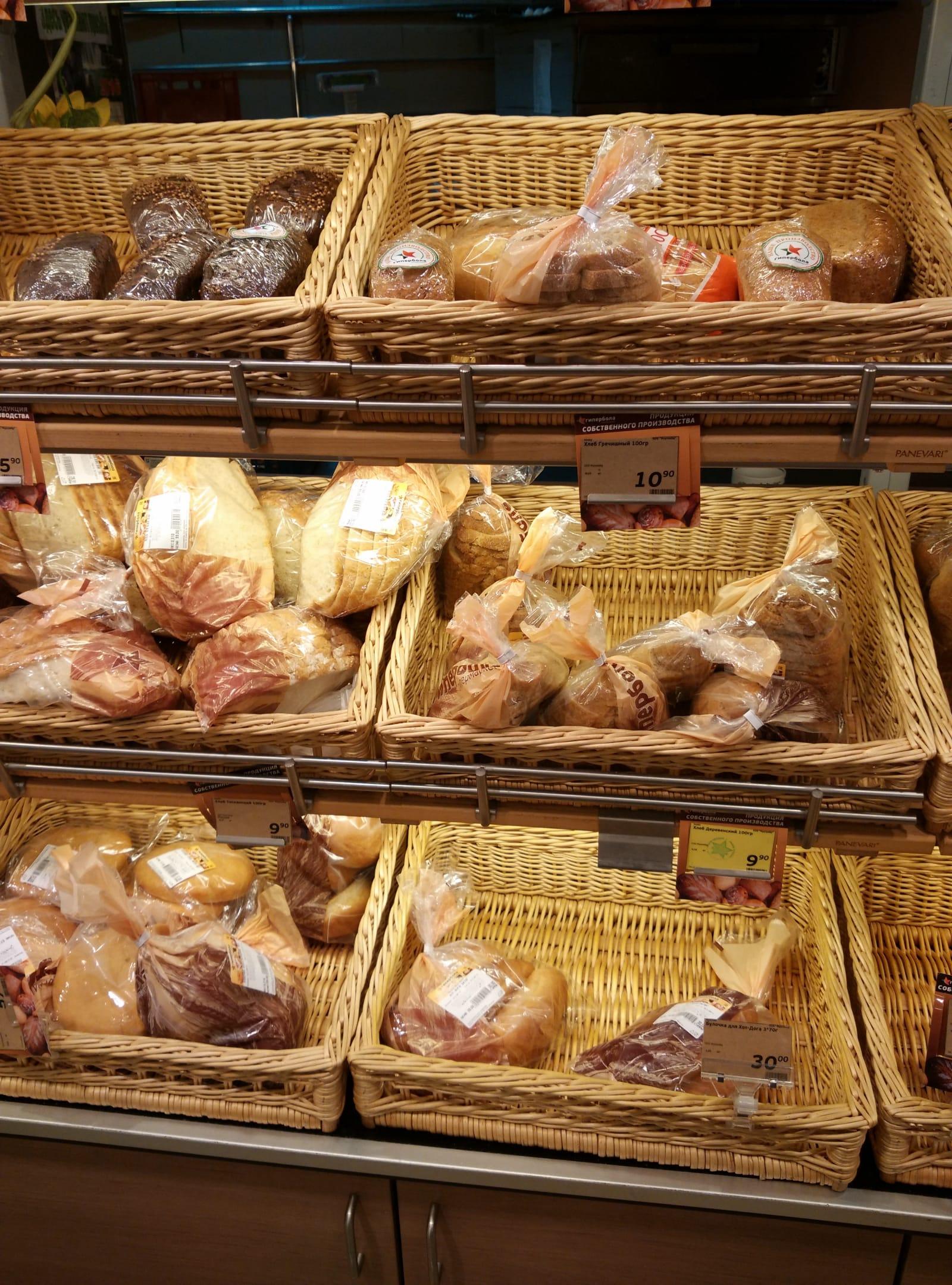 俄罗斯超市面包|俄罗斯留学物价|俄罗斯超市物价|俄罗斯留学