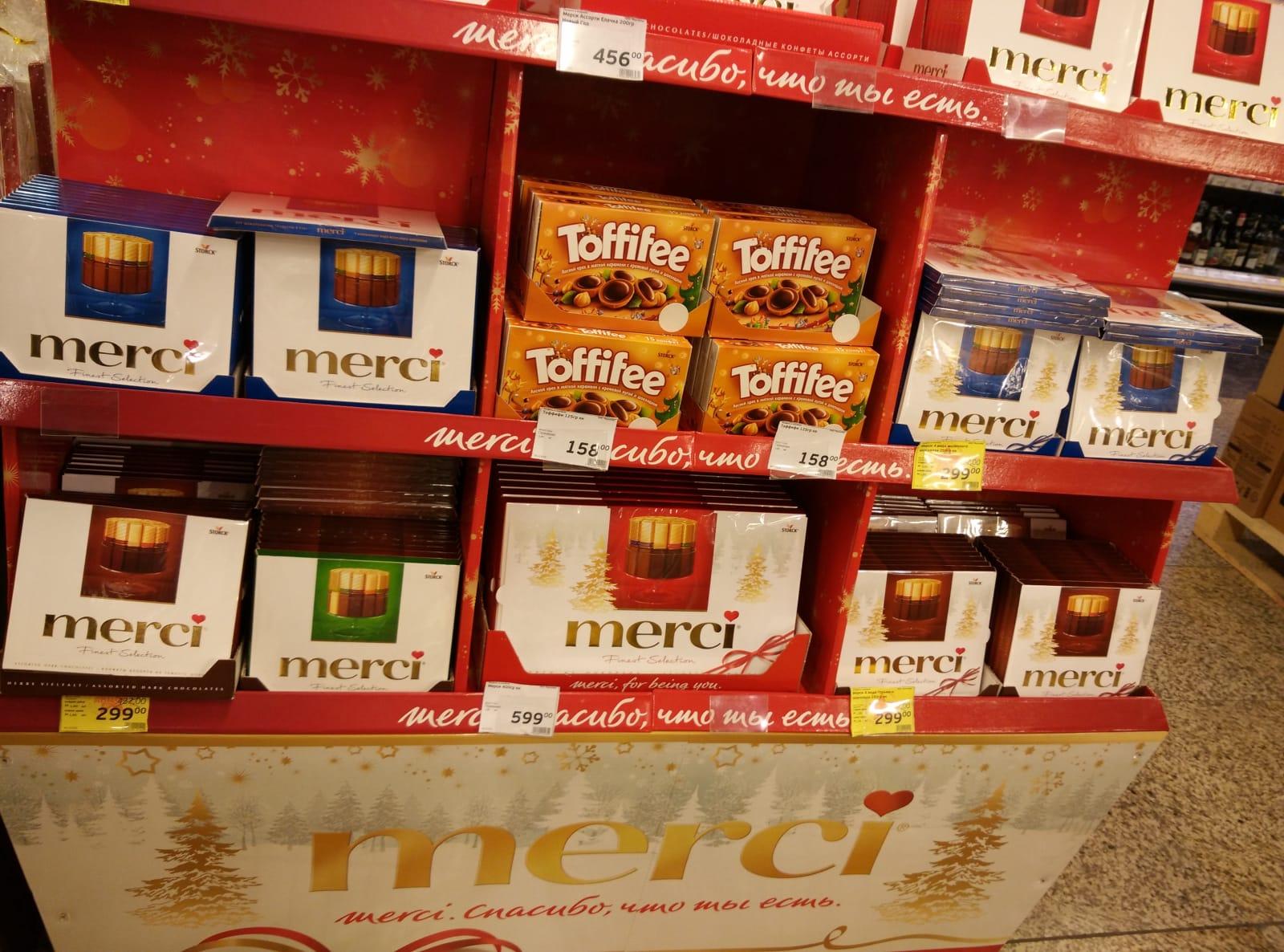 俄罗斯超市Merci巧克力|俄罗斯留学物价|俄罗斯超市物价|俄罗斯留学
