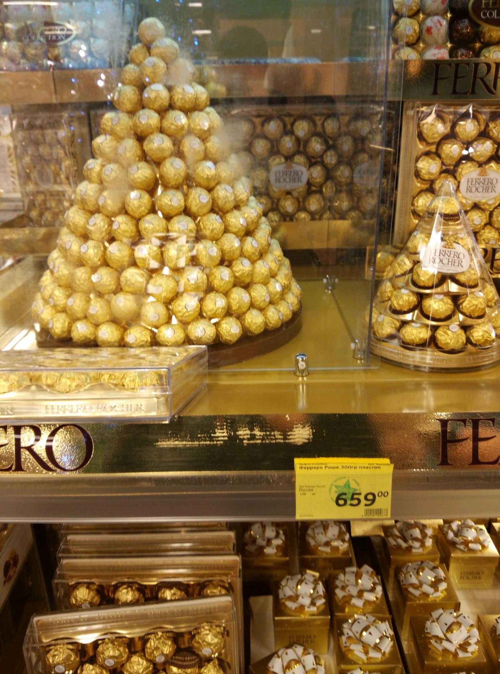巧克力|俄罗斯留学物价|俄罗斯超市物价|俄罗斯留学