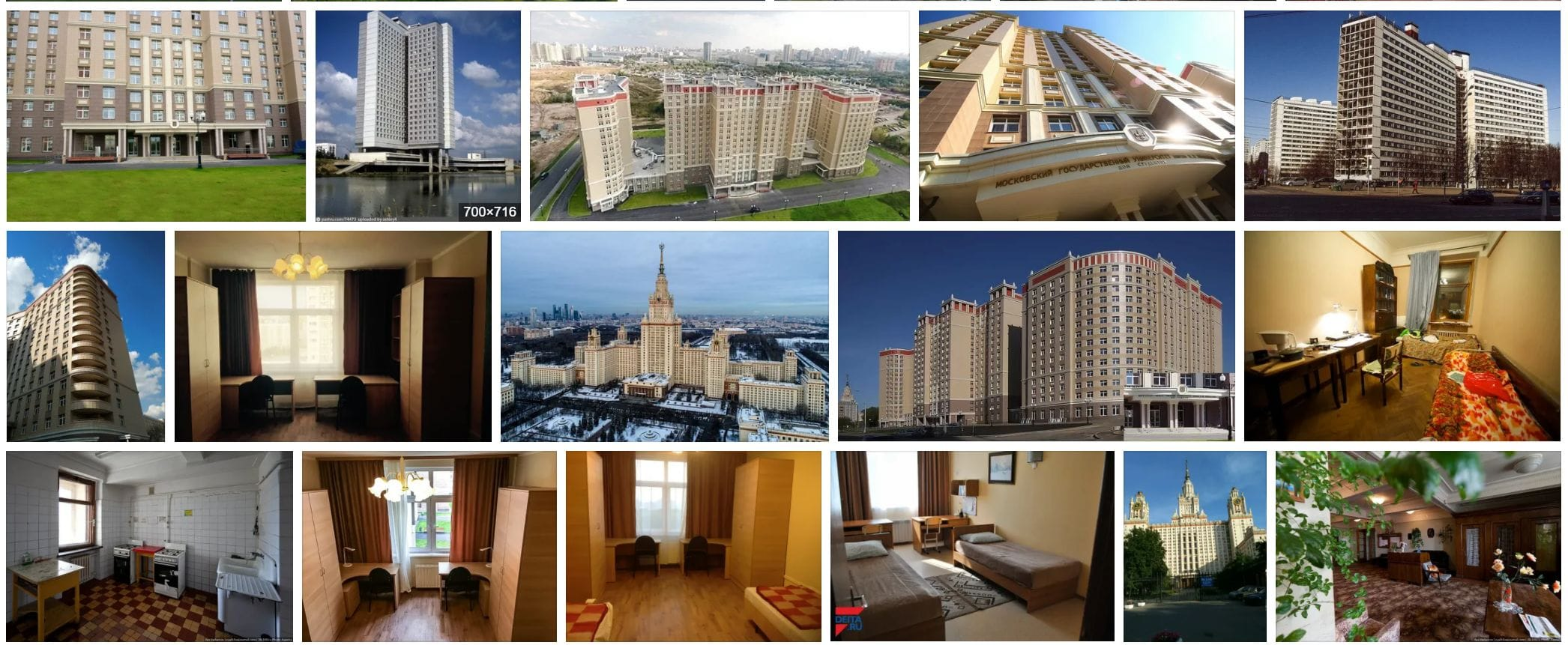 喀山联邦大学宿舍|俄罗斯大学介绍|俄罗斯大学|俄罗斯留学