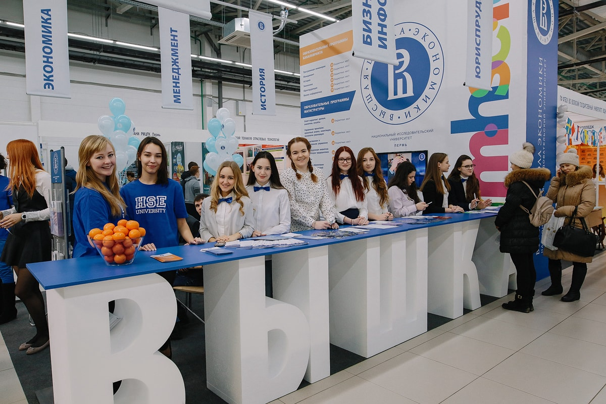 高等经济大学|俄罗斯留学|俄罗斯大学|世界名校介绍