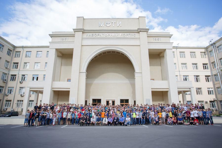 莫斯科国立物理学院主楼