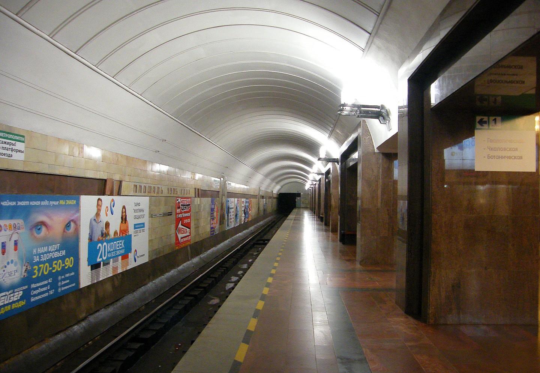 叶卡捷琳堡市的地铁站 俄罗斯城市 叶卡捷琳堡 俄罗斯留学 俄罗斯生活