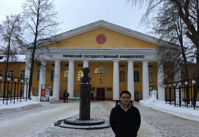 彼尔姆国立大学 俄罗斯大学 俄罗斯留学 俄罗斯生活