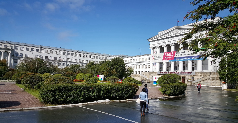 乌拉尔联邦大学 俄罗斯大学 俄罗斯留学 俄罗斯生活