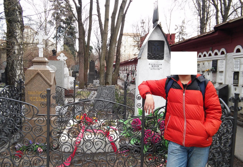 新圣女公墓 俄罗斯旅游 俄罗斯留学生活 契诃夫