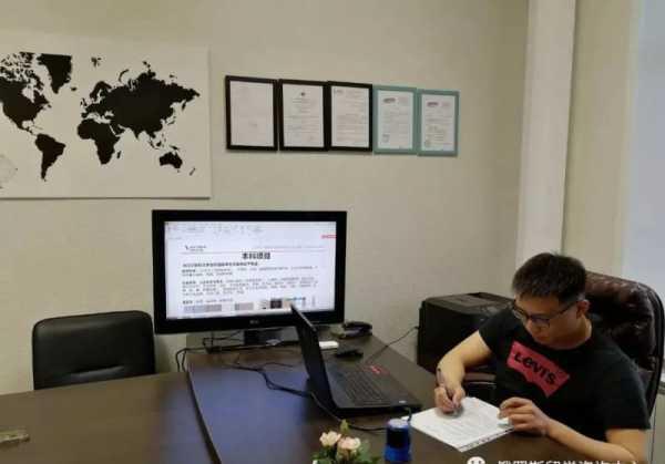 公司办公室 俄罗斯留学 小狮座留学公司和学生的对话记录 俄罗斯留学机构 俄罗斯大学申请