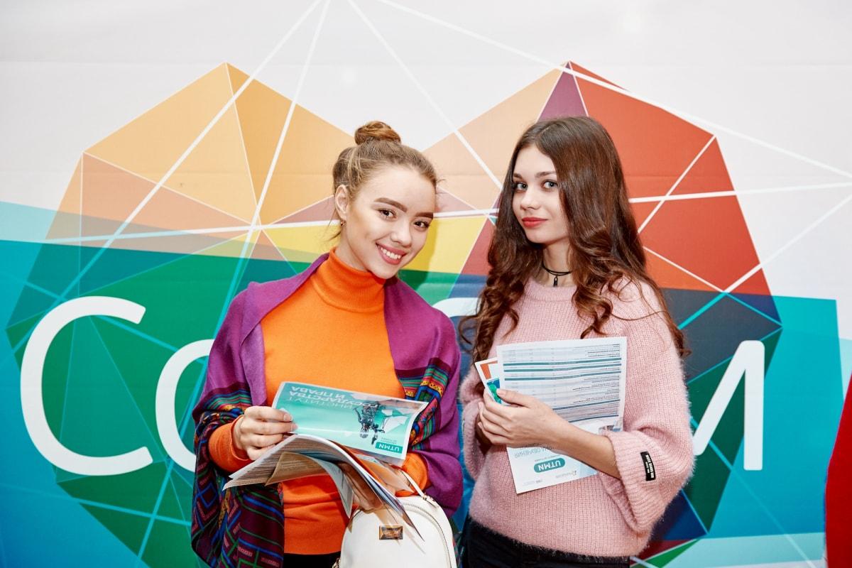 俄罗斯留学|俄罗斯大学|秋明国立大学