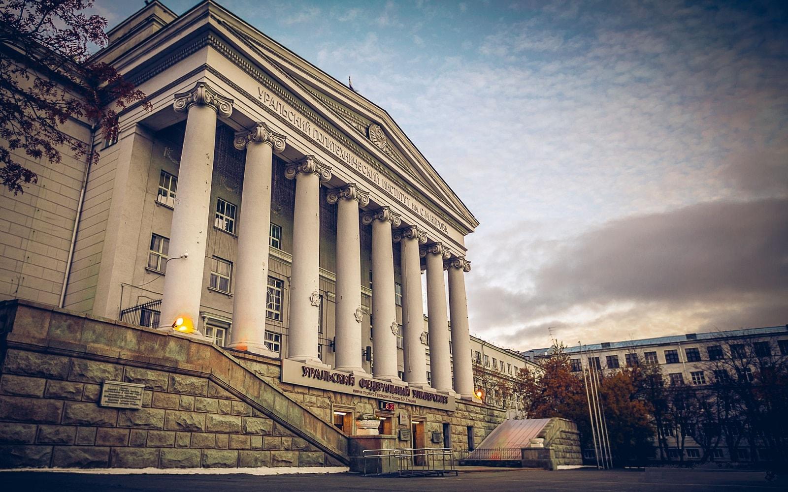 俄罗斯留学性价比最高的大学|俄罗斯留学|俄罗斯大学|俄罗斯名校