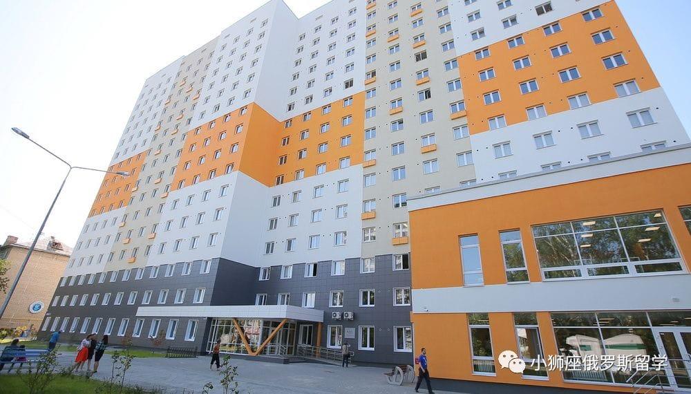 乌拉尔联邦大学8号宿舍外景|乌拉尔联邦大学|俄罗斯留学|俄罗斯留学费用|俄罗斯大学专业|俄罗斯留学机构