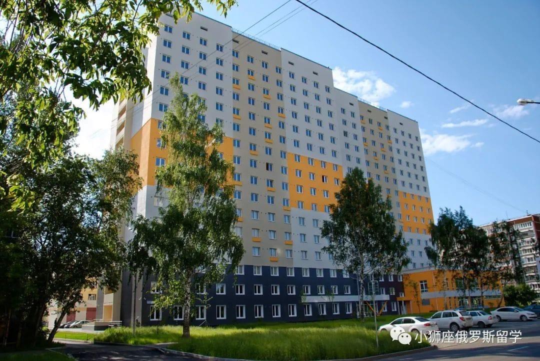 乌拉尔联邦大学8号宿舍从комсомольская大街看的外景|乌拉尔联邦大学|俄罗斯留学|俄罗斯留学费用|俄罗斯大学专业|俄罗斯留学机构