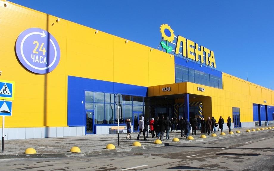 Lenta超市,学生来之后一般都在这里采购物资|乌拉尔联邦大学|俄罗斯留学|俄罗斯留学费用|俄罗斯大学专业|俄罗斯留学机构