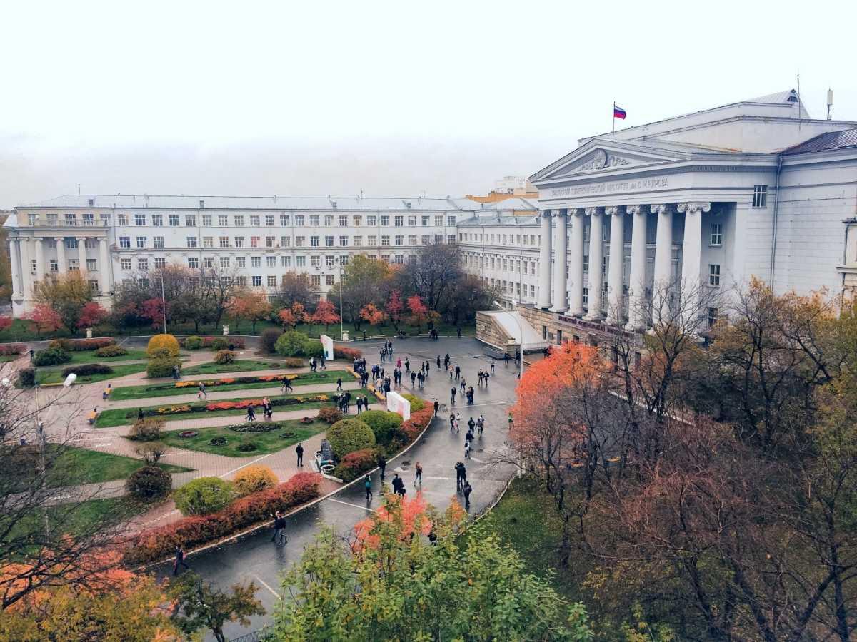 乌拉尔联邦大学主楼 俄罗斯留学 俄罗斯大学介绍